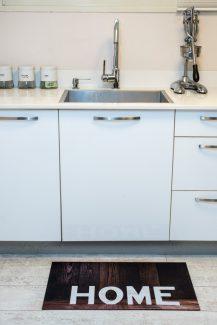 שטיחון מודפס לכל מטרה - HOME חום