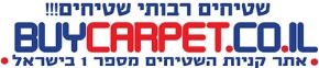 BuyCarpet - אתר קניות שטיחים מספר 1 בישראל!